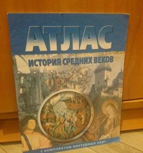 """Атлас """"История Средних веков"""" с контурными картами"""