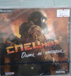 ДВД диск с игрой