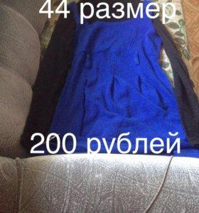 Куртки,платье,юбка