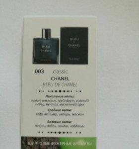 Духи Blue de Chanel от Армэль