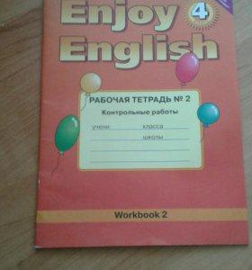 Тетрадь для контрольных работ по английскому 4 кла