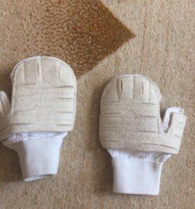 Перчатки для кудо,карате и т.д