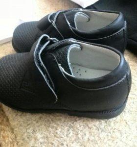 Костюм на 1 годик+ туфли