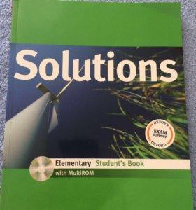 Учебник для полиглота