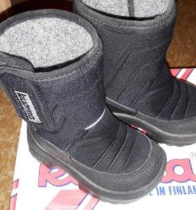Детские финские валенки Киома