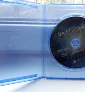 Игра жля PS4