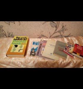 Учебники немецкого языка