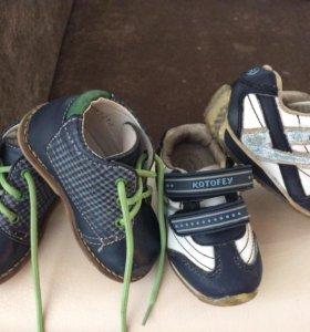 Ботиночки и кроссовки 20 размер