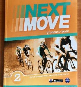 next move 2 (учебник + рабочая тетрадь)