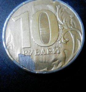 10 рублей БРАК