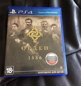 Order 1886 игра на ps4
