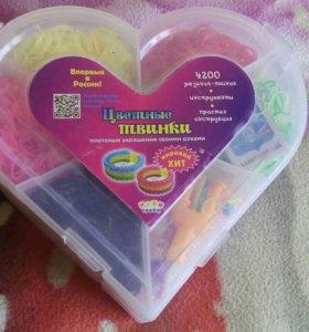 Резинки для плетения 4200шт.+1коробка.