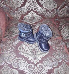 Обувь и одежда на мальчика