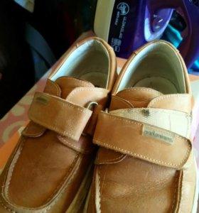 Ботинки Andanines