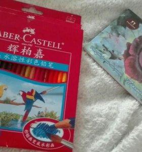Акварельные карандаши, Faber Castell, Новые!