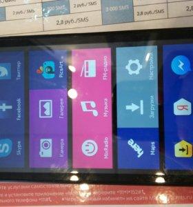 Nokia RM-1030