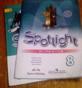 Учебники spotlight 8 класс