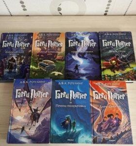 Гарри Поттер,семь книг!