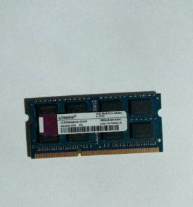Оперативная память для ноутбука Kingston DDR3 2GB