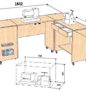 "Швейный стол ""Комфорт 7"""
