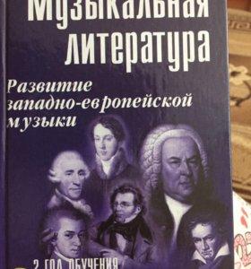 М. Шорникова. 2-ой и 4-ый год обучения.