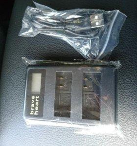 USB зарядное устройство для аккумуляторов Nikon