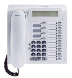 Новый телефон siemens