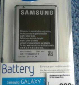 Аккумулятор(новый) для телефона