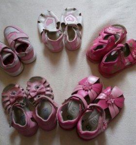 Продам детскую обувь,на девочку. Вся в хорошем сос