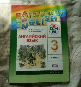 Учебник английского языка 2 часть