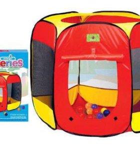 Игровая палатка+20 мячиков новая