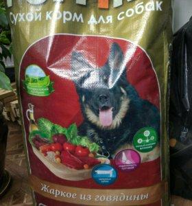 Продам корма для собаки