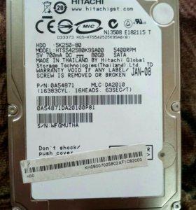 HHD 80GB