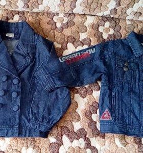 Джинсовая курточка (джинсовка)