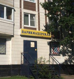 """Вывеска """"парикмахерская"""" Зеленоград"""