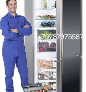 Ремонт холодильников на дому Севастополь