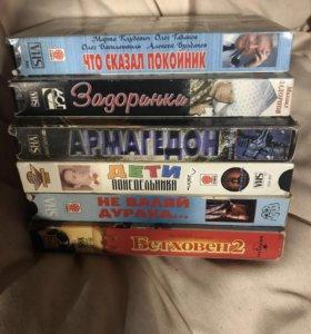 Видео-кассеты, 20 штук-500 рублей