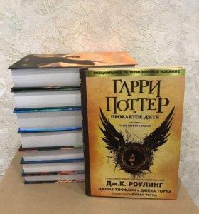 Книги Гарри Поттер НОВЫЕ, издательство  Росмэн