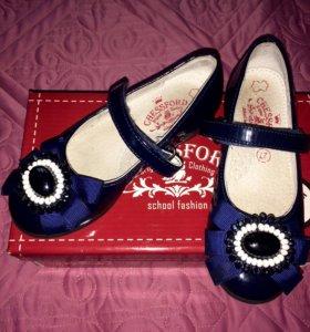 Туфли нарядные лаковые