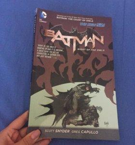 Эксклюзивный Комикс Batman