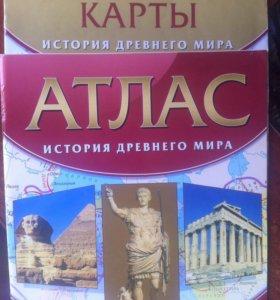 Атлас и Контурные карты ИсторияДревнегоМира5класс