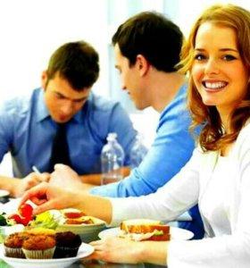 Доставка обедов, обеды в офис, кейтеринг