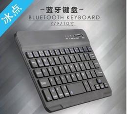 Bluetooth - клавиатура