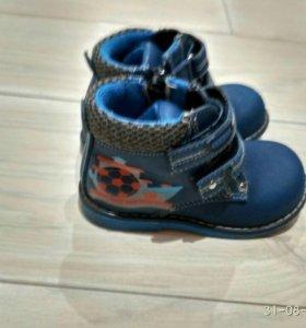 Ботинки детские осень / весна