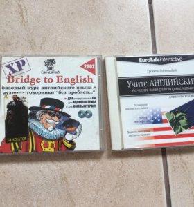 Английский язык 2 диска