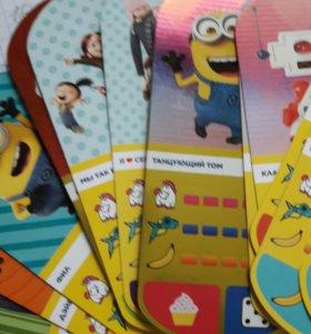 Карточки из магнита продам