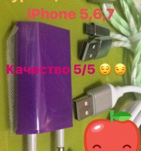 Кабель зарядка iPhone micro USB type-c