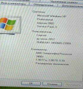 Системный блок XP продажа без  обмена и торга
