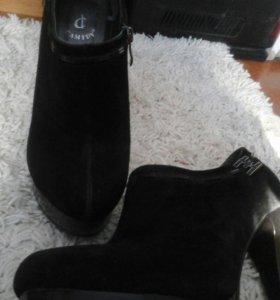 Осен обувь.