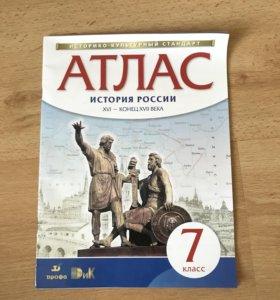 Атлас . История России . 7 класс
